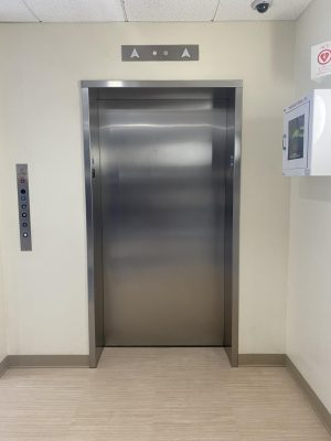 """Going Up? Not For Long"" SHS Elevator Traps Two Teachers"